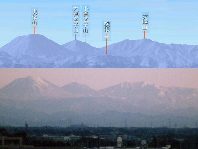 20040303-2.jpg