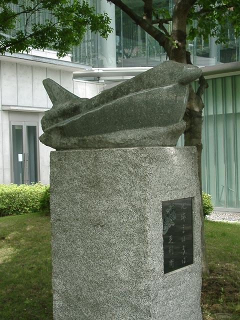 20040603-1.jpg