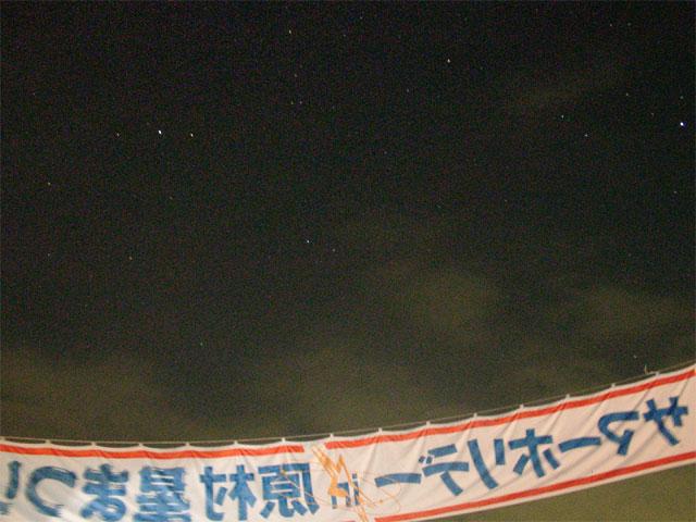 20040806-2.jpg